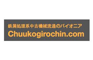 chuuko girochin